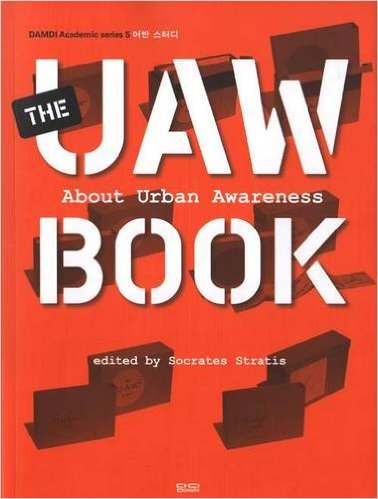 about urban awareness_UAW