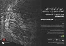 20130823-invitation-for-aa-visiting-school-cyrprus-un-buffer-zone