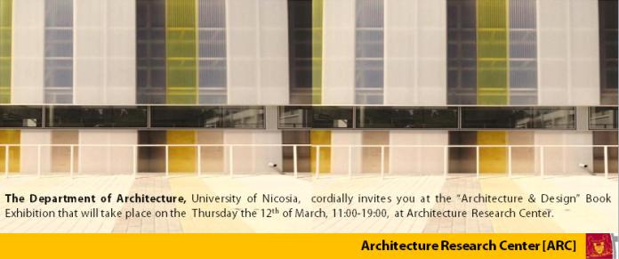 20150312-invitation-for-architecture-design-book-exhibition